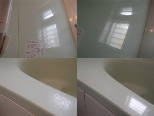 壁面光沢パネルと浴槽ヘリ