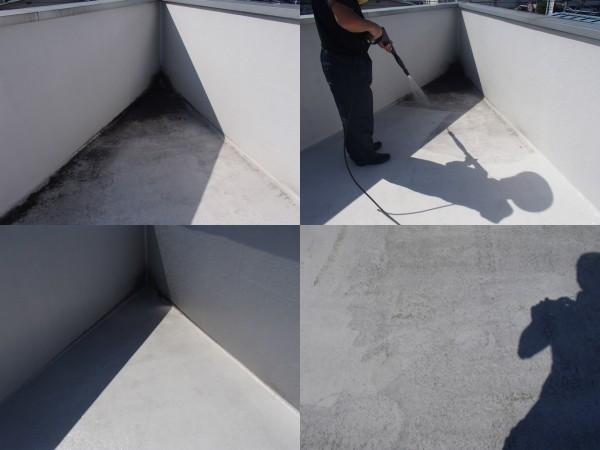 屋上の防水塗装を高圧洗浄