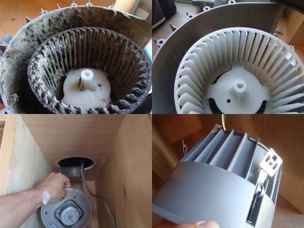 寝室の天井埋め込み換気扇