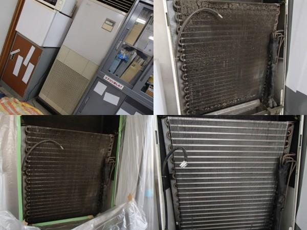 床置き型エアコンの熱交換器を洗う