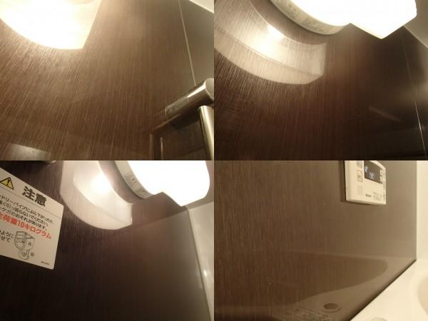 壁面のクリーニング