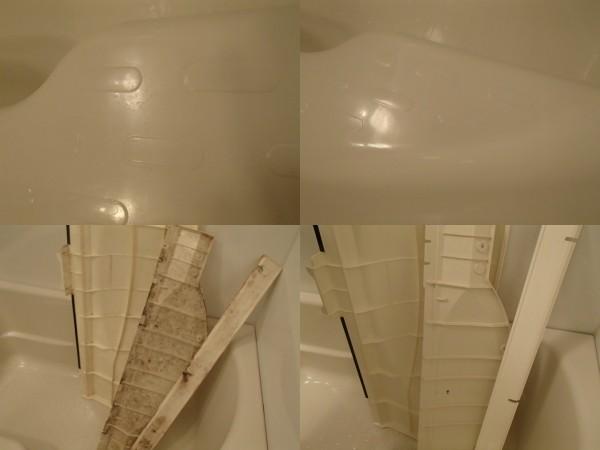 浴槽内の水あかを落とす
