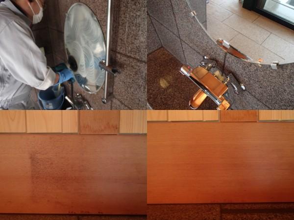 鏡や水栓金具のお手入れ,梁材のお手入れ