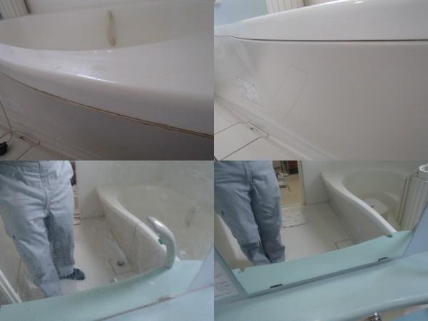 浴室の水あかや石鹸カスを落とす