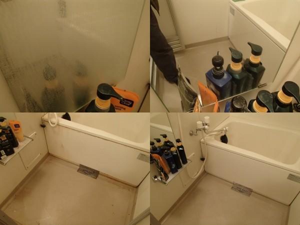 浴室の鏡,床や浴槽をキレイに