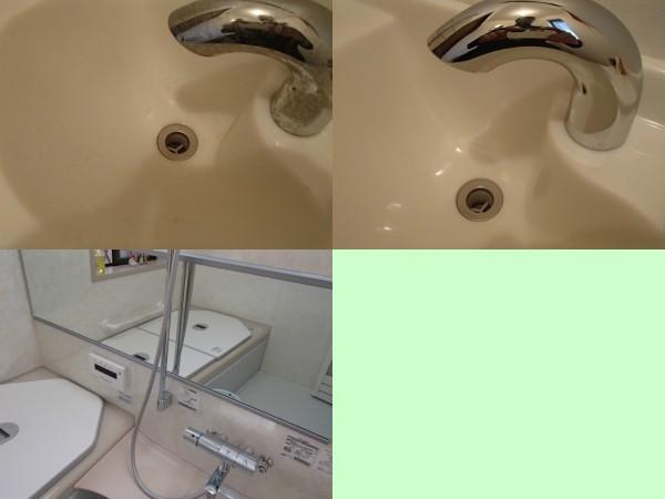 トイレの手洗いと浴室