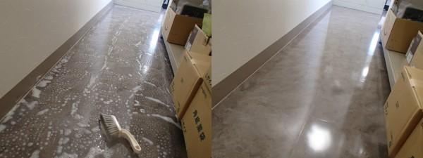 薬局床の剥離洗浄