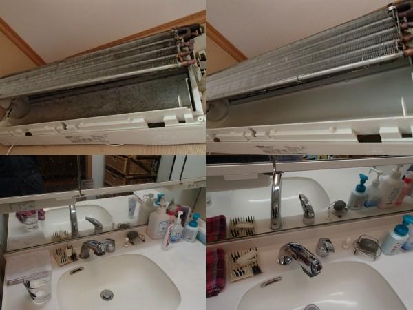 熱交換器を高圧洗浄