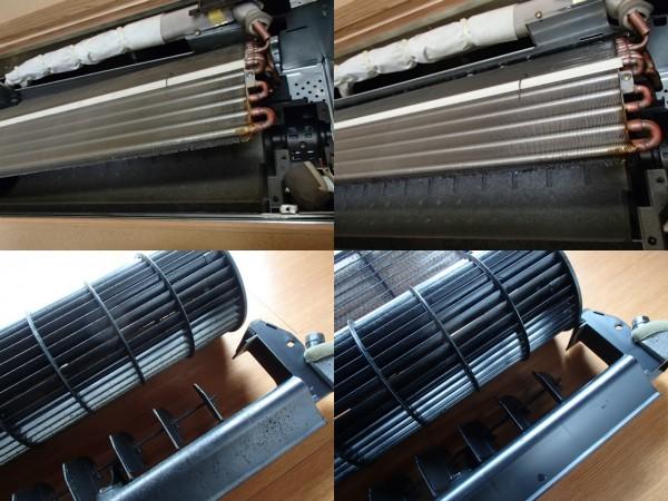 ダイキン壁埋め込み型エアコンの分解クリーニング