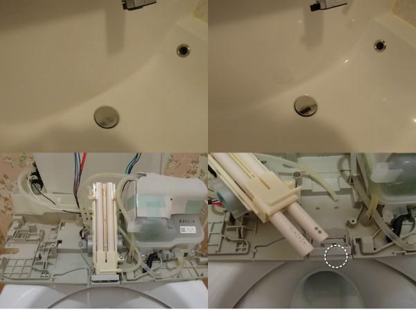 INAXのトイレ,分解クリーニング