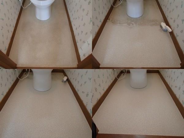 トイレ床CFの剥離洗浄