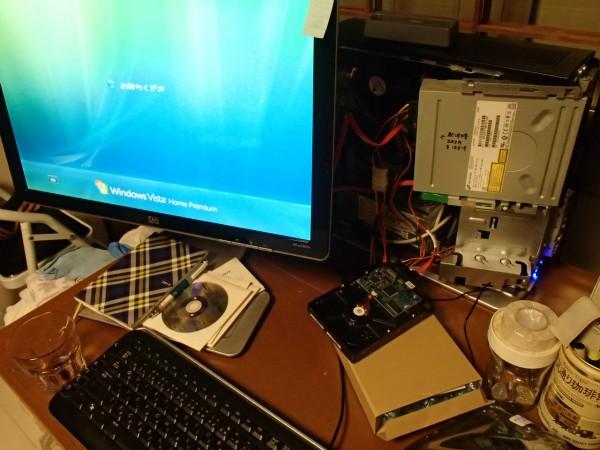 パソコンのシステム復元中