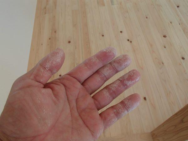 カスイで白くなった指