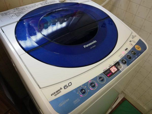 NA-FS60H5