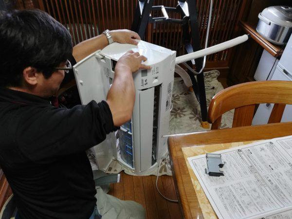 Fケーブルと配管の加工