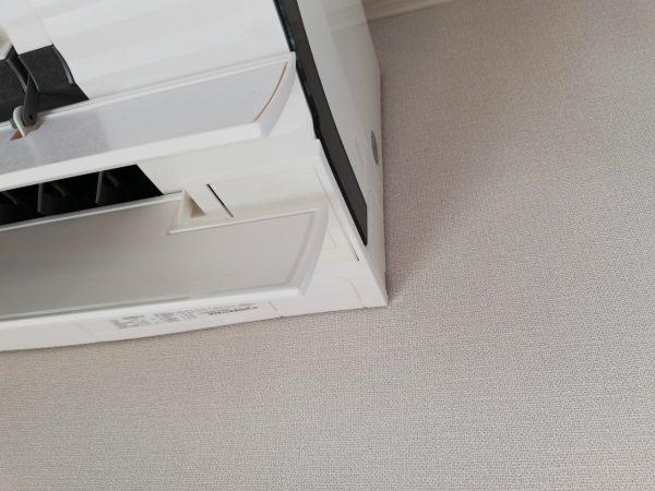 室内機の位置変更