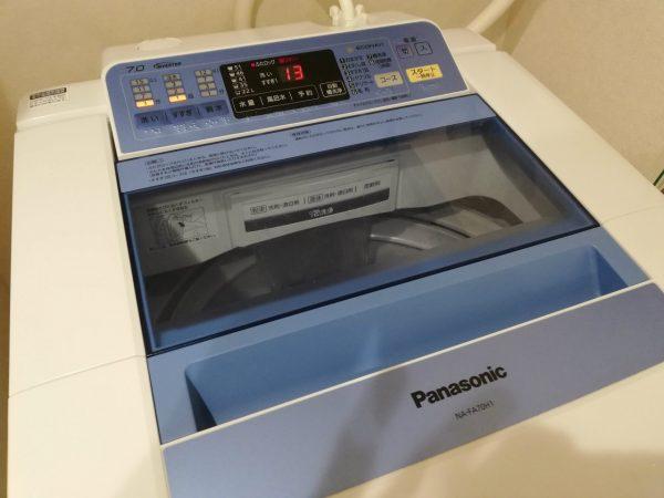 洗濯機NA-FA70H1