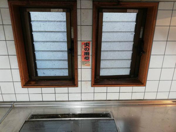 キッチンルーバー窓