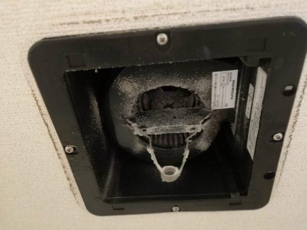 トイレ埋め込み換気扇