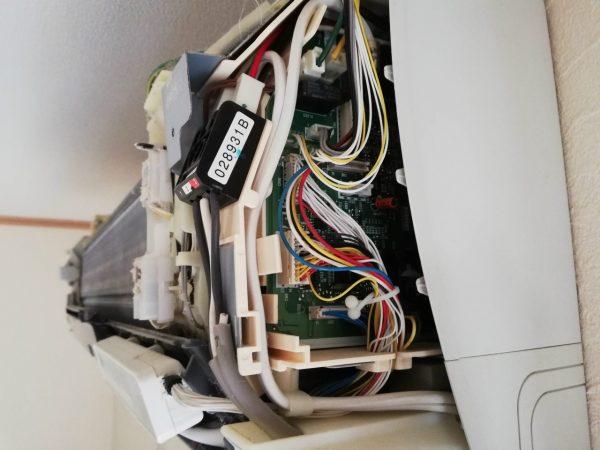 RAS-E28Tの基板内