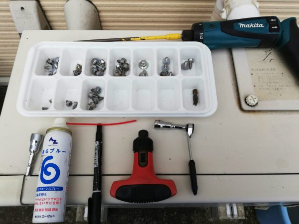 室外機分解の工具