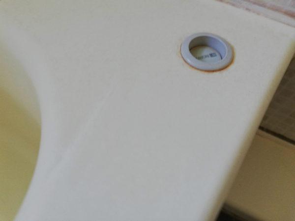 浴槽ヘリと排水ボタン