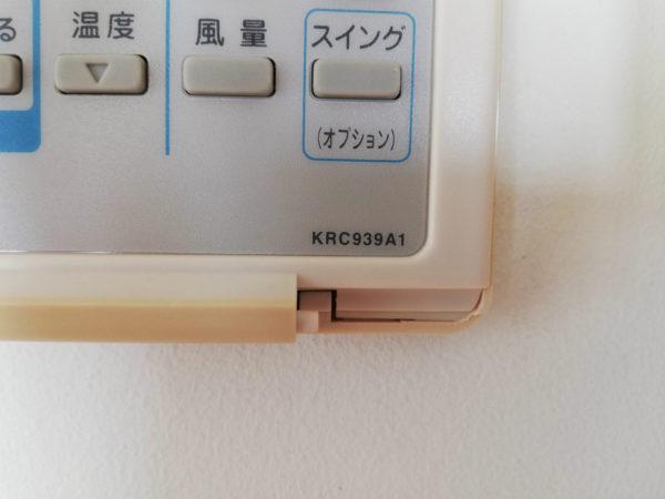 KRC939A1