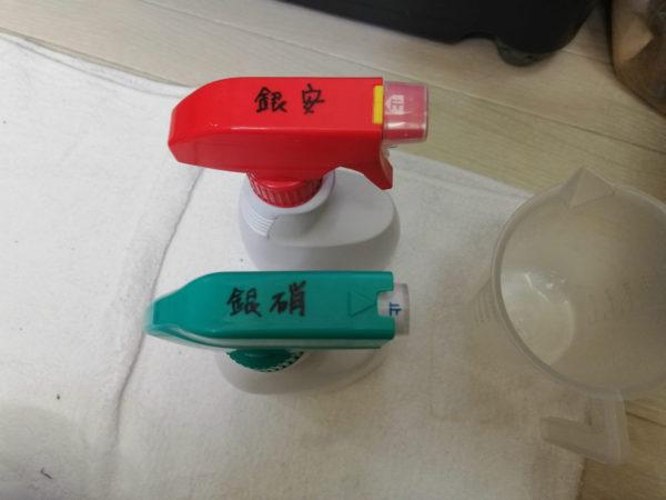 酸性洗剤入りスプレーガン