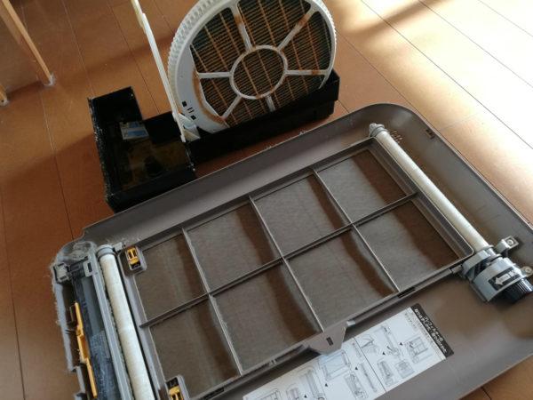 空気清浄機の部品