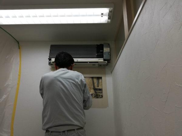 4番診察室